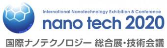 nano tech 2020
