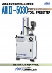 AMⅡ-5030
