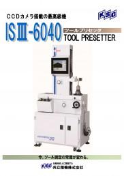 ISⅢ-6040