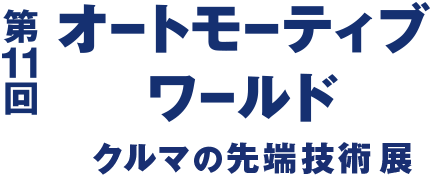 auto_jp_19_img_home_logo.png.rx.image.441