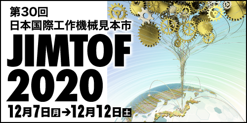Banner_day_500_250_JP