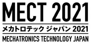 画像タップでメカトロテックジャパン 2021が開きます